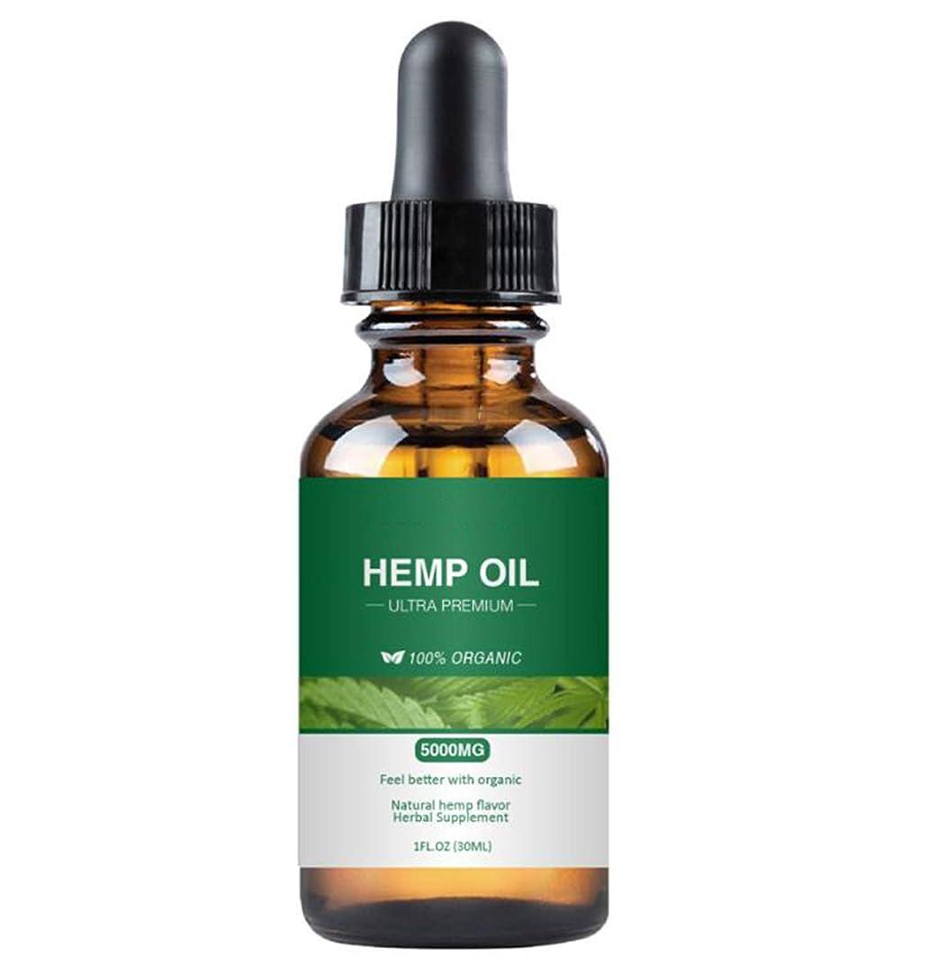 アクロバット唇実証する鎮痛のための有機麻オイル睡眠補助抗ストレス不安1000mg天然麻エキスが肌と髪に役立ちます (5000mg)