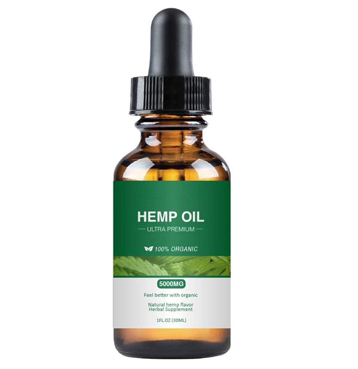 パトロン連想寛容な鎮痛のための有機麻オイル睡眠補助抗ストレス不安1000mg天然麻エキスが肌と髪に役立ちます (5000mg)
