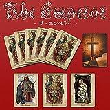 「ザ・エンペラー」(某ギャンブル漫画・映画の特典カードと同じルールで遊べるカードゲーム[Eカード])