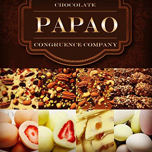 PAPAO(パパオ)割れチョコピスタチオ(200g)