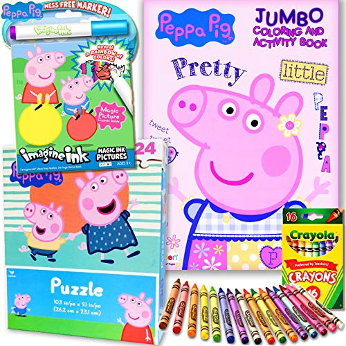 Peppa Pig Coloring & Activity Book Super Set with Puzzle and Imagine Ink