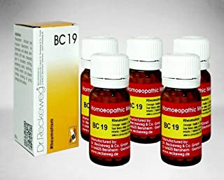 Dr.Reckeweg Germany Biochemic Combination Tablet Bc 19 Pack of 5
