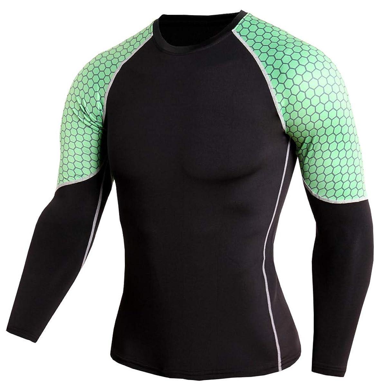 SSYUNO Men Sport Suit,Men Workout Leggings Fitness Sports Gym Running Yoga Athletic Jogger Sweatpants Tops