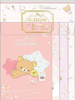 San-X Rilakkuma Letter Set LH65701
