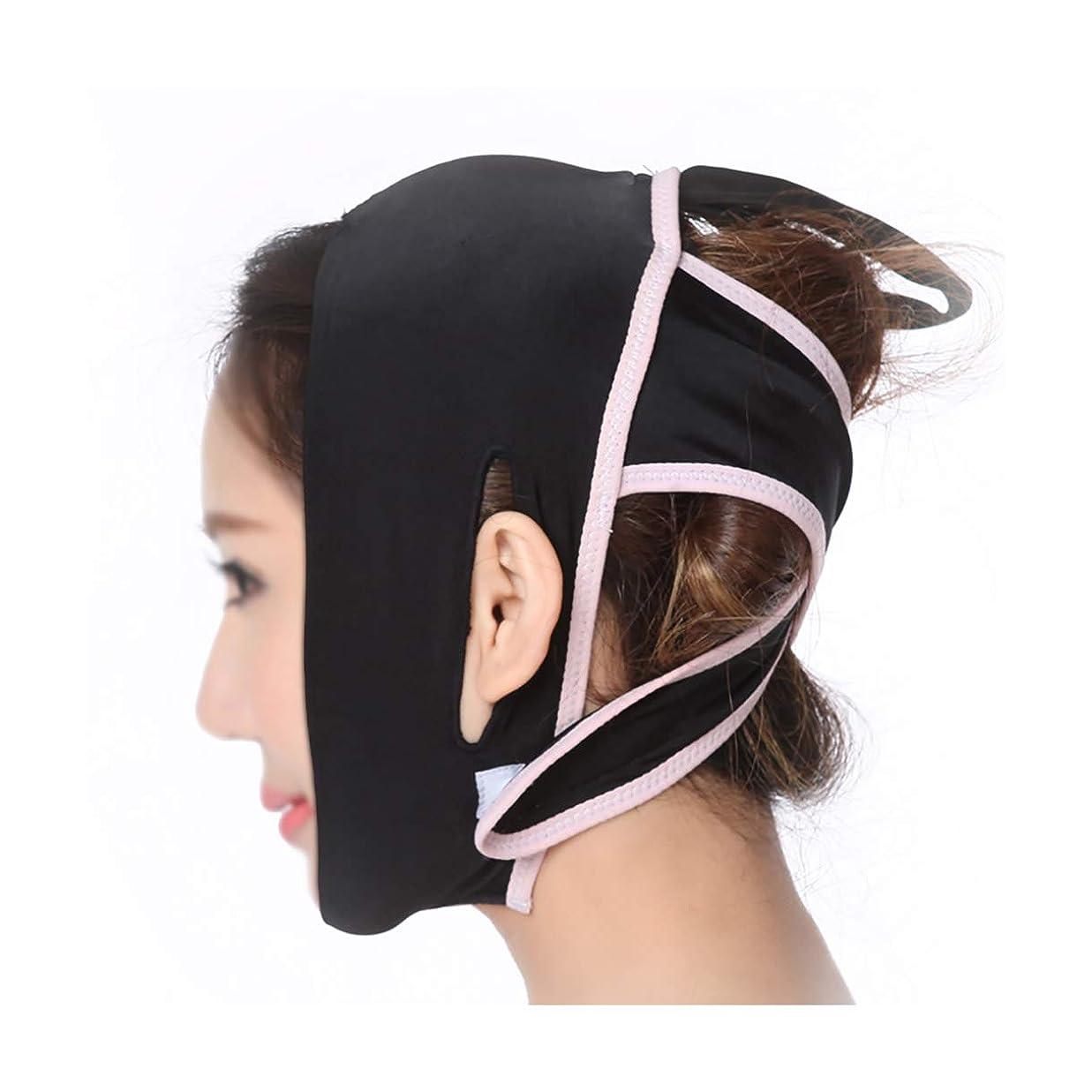 鋼水平繁雑GLJJQMY ファーミングマスク薄い顔薄い顔薄い顔アーティファクト顔薄い顔マスクv顔薄い顔マスク顔薄い顔楽器 顔用整形マスク (Size : S)