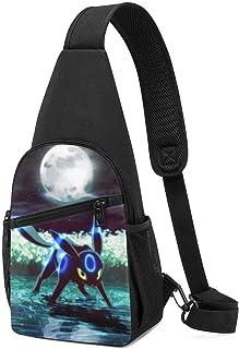 JHUIK Umbreon Sling Bag Paquete de pecho Crossbody Mochila de pecho Bolsos de hombro con cinturón ajustable Bolsa deportiv...