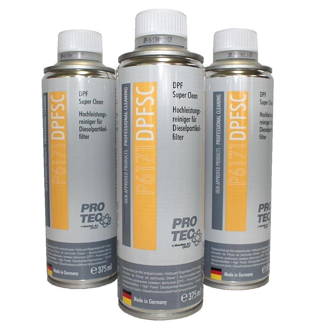 暖かさカレンダー不一致おすすめ数量限定「ディーゼルDPFの再生を補助 洗浄剤」/PRO TEC/(3本???)/DPF Super Clean DPF(ディーゼル微粒子捕集フィルター)クリーナー/品番6171/内容量375ml