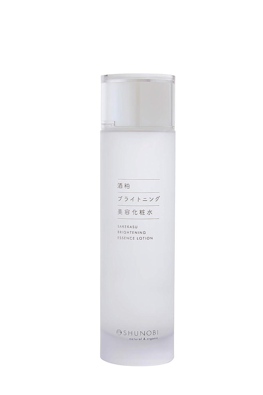 排除検査知覚できるSHUNOBI 酒粕ブライトニング美容化粧水 150ml