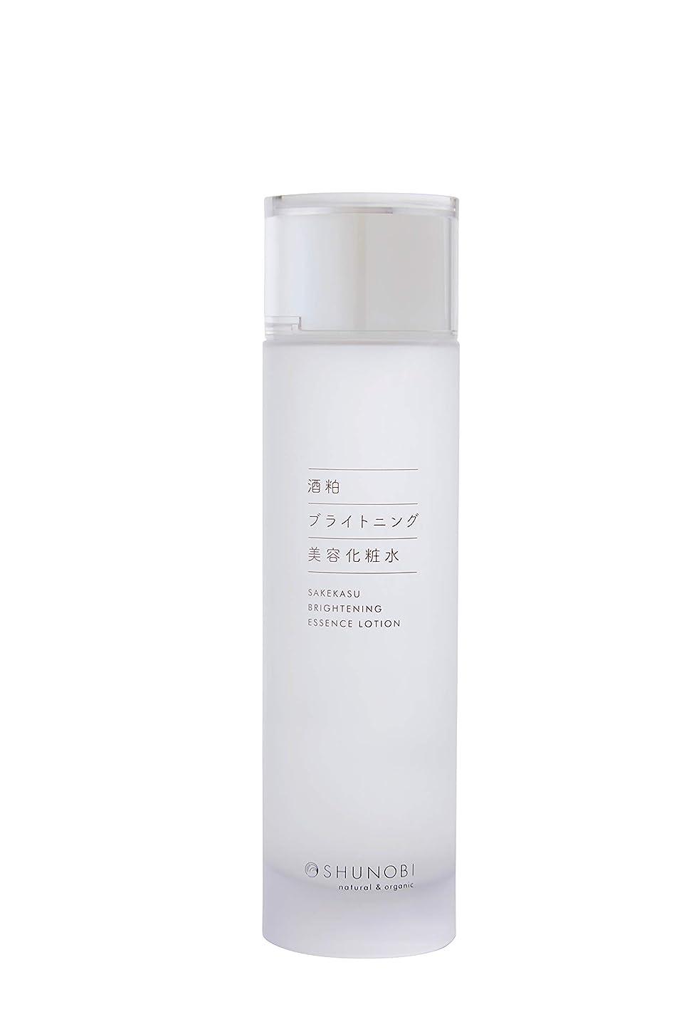 羊飼い傾向料理SHUNOBI 酒粕ブライトニング美容化粧水 150ml