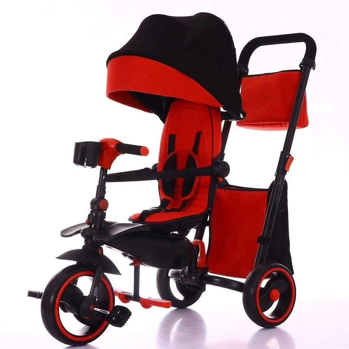 効能うっかり敏感な子供用三輪車 - 1つの折りたたみ式太陽の陰4 - 男の子の女の子 - 誕生日プレゼント