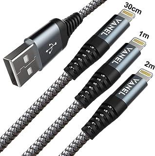 iPhone 充電ケーブル 3本セット 30CM+1M+2M USB ライトニング ケーブル 高耐久 Lightning Apple iPhoneX/Xs/Xs Max/Xr/8 Plus/8/7 Plus/7/6s Plus/6s/6 Plus/6/iPad Air/iPad mini 対応