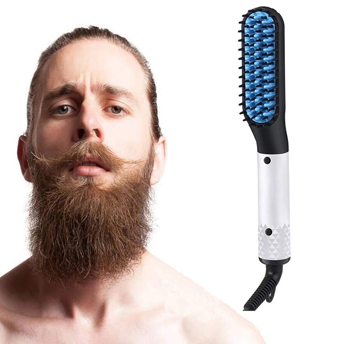 動的離れた間欠ビアードストレイテナーくしストレートヘアブラシ電気温水イオンセラミック毛のストレートブラシは、より高速な暖房で、ホットツール髪フラットカーリング鉄は高速アンチゴールドとシェーピング