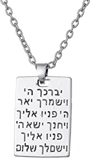 aaronic blessing pendant