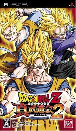 Dragon Ball Z: Shin Budokai 2 [Japan Import]