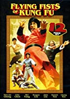 Flying Fists of Kung Fu-12 Movie Set [DVD] [Import]