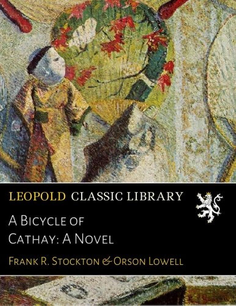 ピグマリオン女性全部A Bicycle of Cathay: A Novel