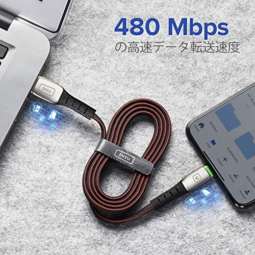 INIU『USBTypeCケーブル3本セット』