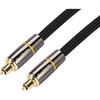 C/âble Optique Optique Toslink Optique Audio num/érique Toslink avec conducteur plaqu/é Or 24K c/âble Toslink SPDIF avec Gaine en Nylon PE PVC