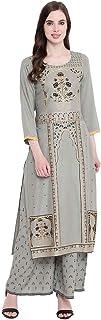 BI AMMA Women's Rayon Salwar Suit