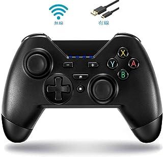 FONLAM 任天堂 Switch PS3 コントローラー 無線 接続簡単 軽い