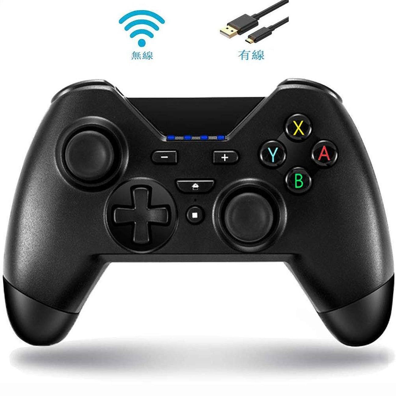 バング落ち着いて暗殺FONLAM PS4 PS3 コントローラー DUALSHOCK 4 有線コントローラー 2重振動機能搭載 PlayStation 4 ゲームパッド マット質感 PS4/PS3/PS4 Slim/PS4 Pro/PC 360 Windows 7/8/10 対応 RGBライトバー 砂のような感触 PS4ジョイスティックデュアル バイブレーションモーター ゲームコントローラー 安定性抜群 使用簡単 2m USBケーブル付き (黒)