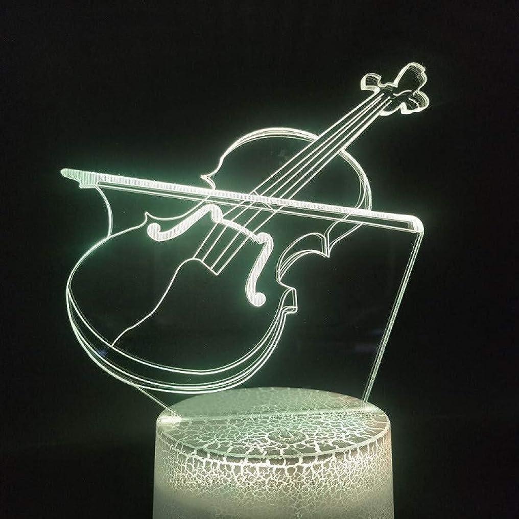 出発する領事館不利3Dイリュージョン楽器チェロランプタッチセンサーマルチカラーベッドルームベッドサイド装飾デスクランプキッズフェスティバル誕生日プレゼントのUSB充電