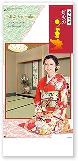 新日本カレンダー 2021年 カレンダー 壁掛け 和装スターと灯火の美 NK161