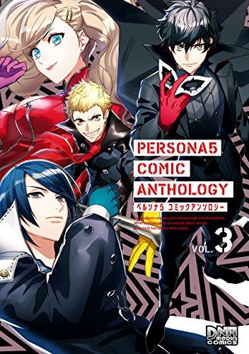 ペルソナ5 コミックアンソロジー VOL.3 (DNAメディアコミックス)の詳細を見る