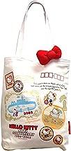 Hello Kitty 40th Anniversary Canvas Bag : Celebrate 1994 - 2003