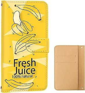 ケース 手帳型 カードタイプ Xperia Z5 Premium (SO-03H) [フルーツ・ばなな banana] ジュースパック エクスペリア ゼットファイブ プレミアム スマホケース 携帯カバー [FFANY] juice-109@03c