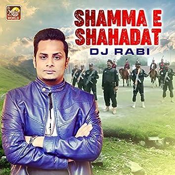 Shamma E Shahadat - Single