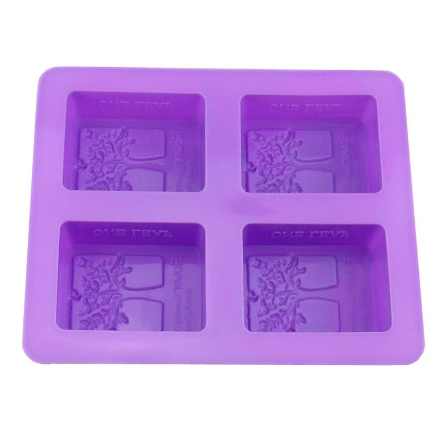 Ogrmar Purple 4 Cavity Flower Tree DIY Silicone Soap Mold Cupcake Baking Mold Muffin Pan Handmade Art Craft Soap Making Molds (1PC, Purple) gyxnfikwdsgmq156