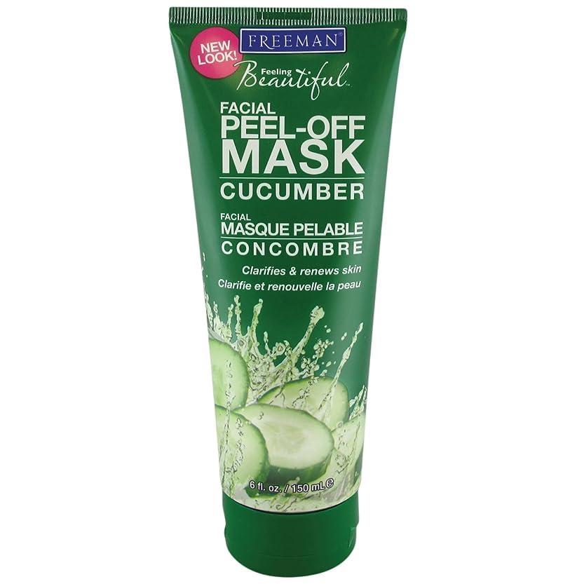 透過性緑裁定Freeman Facial Peel-Off Mask Cucumber 150 ml (並行輸入品)