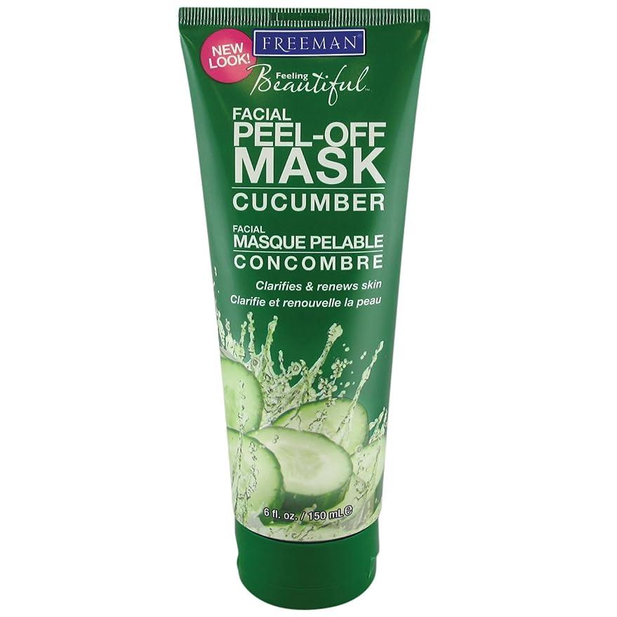 落花生バスケットボールなのでFreeman Facial Peel-Off Mask Cucumber 150 ml (並行輸入品)