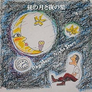 Day Moon Night Stars