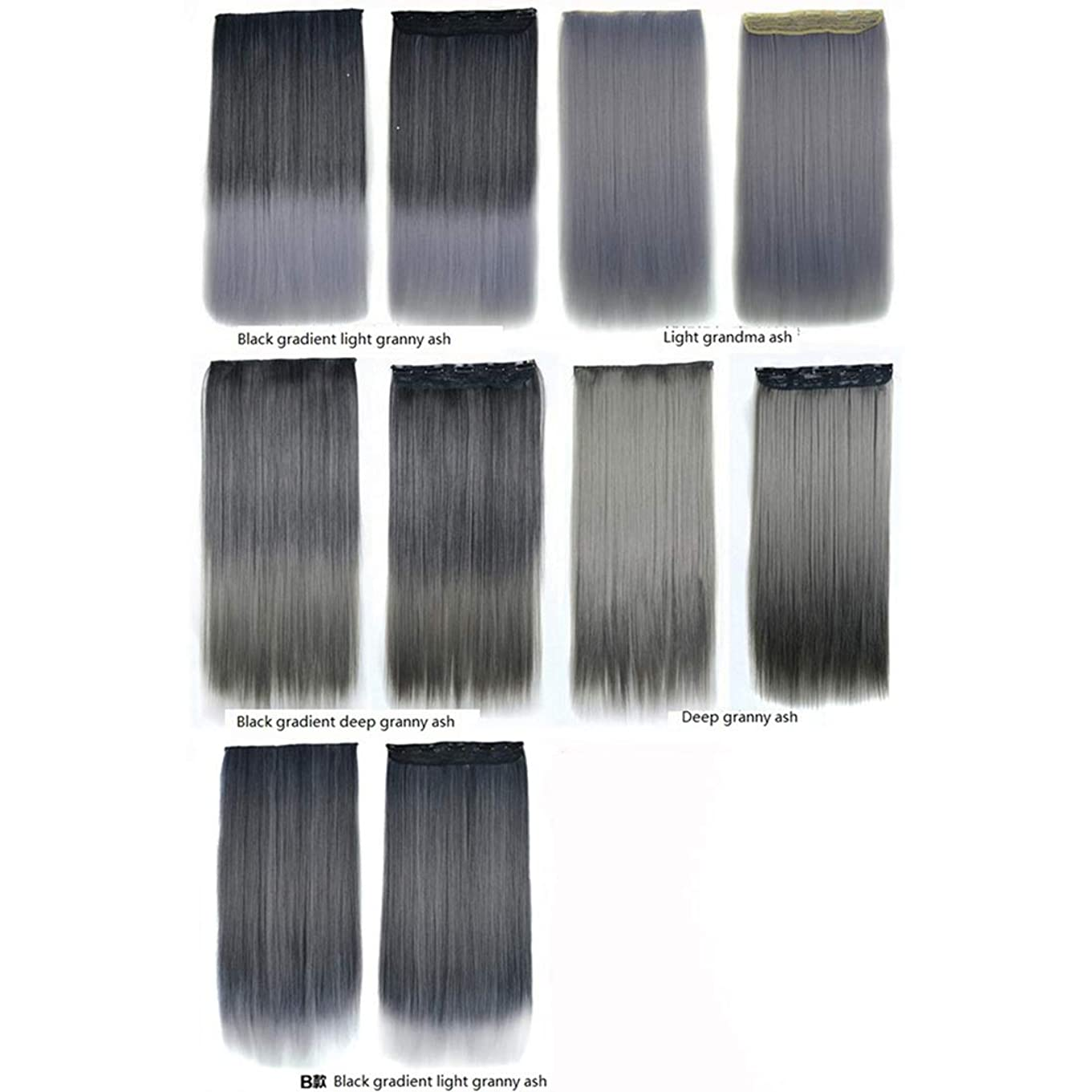 BOBIDYEE 60センチメートル人工毛エクステンション5クリップでヘアカラーグラデーションかつらワンピースロングストレートヘアピース複合ヘアレースかつらロールプレイングかつら (色 : Black gradient light granny ash)