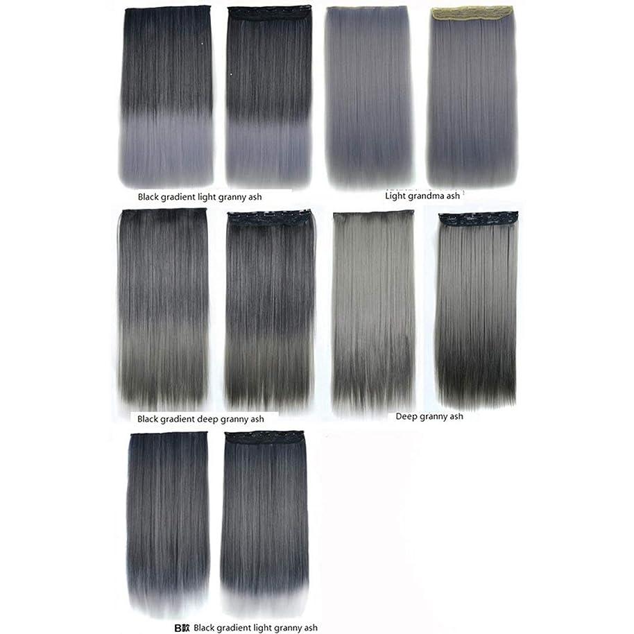 請求可能癒すテレビ局BOBIDYEE 60センチメートル人工毛エクステンション5クリップでヘアカラーグラデーションかつらワンピースロングストレートヘアピース複合ヘアレースかつらロールプレイングかつら (色 : Black gradient light granny ash)