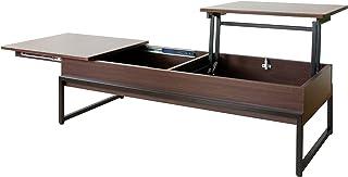 宮武製作所 天板昇降テーブル Belle 幅120×奥行き50×高さ37cm(昇降時:65cm) ブラウン スライド機能付き CT-L1250