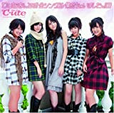 C-Ute Best 1 [CD+Dvd Ltd.ed.]
