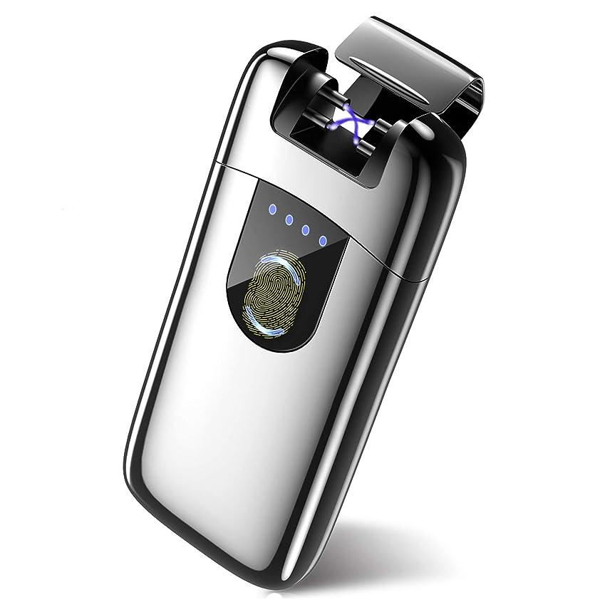 スリットスリットヒューム電子ライター USB 充電式 触感式点火 タッチセンサー プラズマ ダブルアークライター ガス オイル 不要 強風下でも着火可 Hokonui (シルバー)