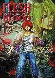 FLESH & BLOOD15 (キャラ文庫)