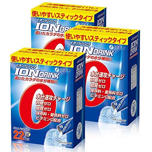 ファイン イオンドリンク スポーツドリンク味 砂糖ゼロ 脂質ゼロ ミネラル ビタミンC配合 22包入×3個セット