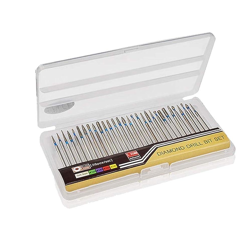 市場メイトタフP Prettyia 2サイズ ネイルファイル マニキュアペディキュアのため 30個 ネイルドリルビット - 01