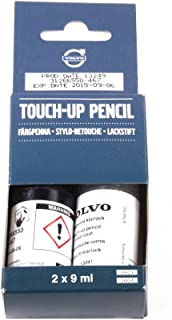 Genuine Volvo Touch Up Paint Bottle with brush applicator (426-silver)