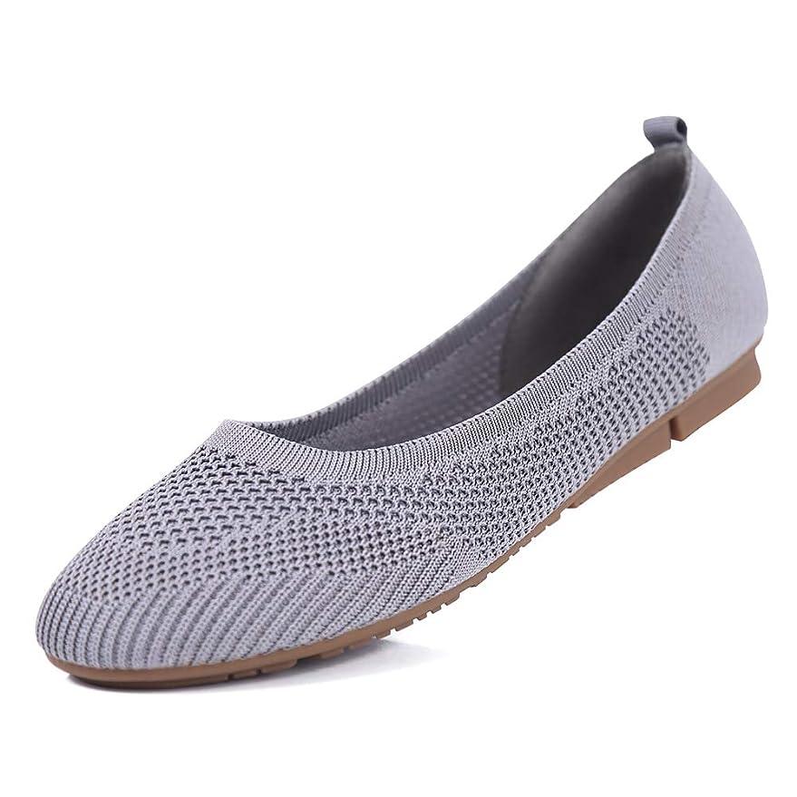 グリップ忘れられない実行する[Leetaker] フラットシューズ 通気性のいい靴 ラウンドヘッドシューズ ニットシューズ レディースモカシン 編みシューズ レディースバレエシューズ マッサージシューズ 婦人靴 布靴 通勤 通学 デート