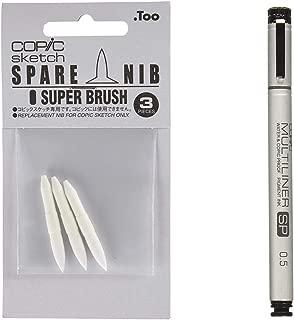 Multiliner SP Black Ink Marker, 0.5 Tip Bundle with Markers Super Brush Nib