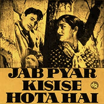 Jab Pyar Kisise Hota Hai (Original Motion Picture Soundtrack)