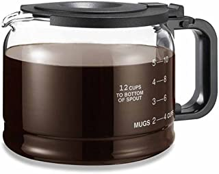 One-All Replacement Carafe Universal Works With Pause `N Serve Models Black Handle & Lid 10/12 Cup C