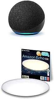 【新型】Echo Dot (エコードット) 第4世代 - スマートスピーカー with Alexa チャコール + アイリスオーヤマ Alexa対応 LED シーリングライト 調光 調色 6畳 CL6DL-6.0UAIT