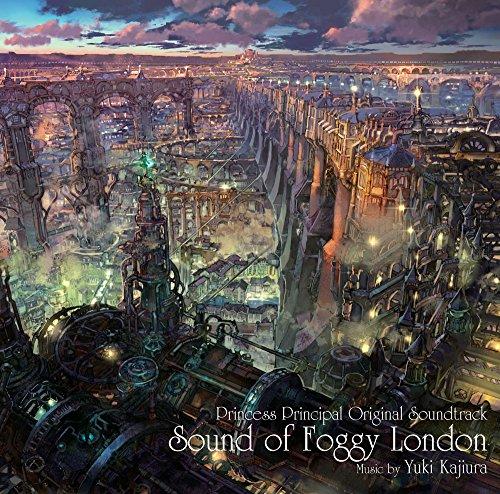 ランティス『TVアニメ「プリンセス・プリンシパル」オリジナルサウンドトラック Sound of Foggy London(LACA-9540~LACA-9541)』